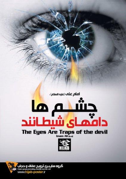 http://www.hijab-poster.ir