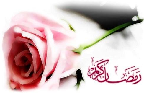 خدایا به حق بنده راستینت مهدی(عج) دلهای ما رو رمضانی کن