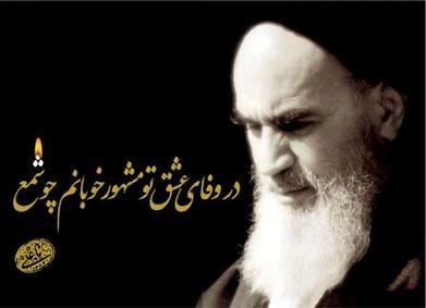 همه با هم در راهپیمایی 22 بهمن